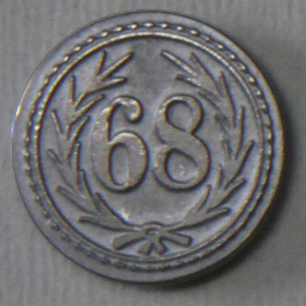69th Regiment of Foot